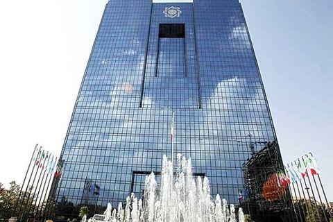 پیشنهاد بانک مرکزی برای کاهش نسبت مالکانه به ۱۵ درصد