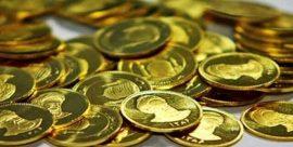 بالاترین قیمت سکه در طول تاریخ!