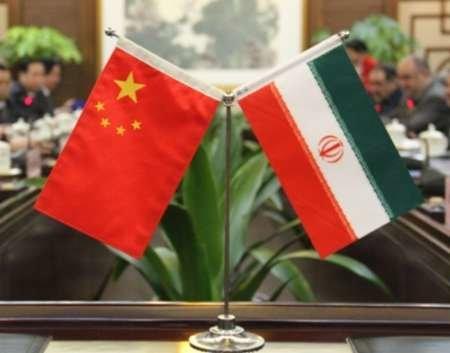 چین چقدر در ایران سرمایهگذاری کرده است؟