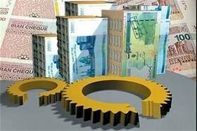 افزایش ۳۸ درصدی سهم صنعت و معدن از تسهیلات بانکی