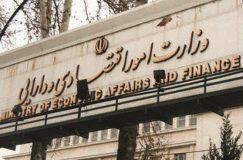 تلاش وزارت اقتصاد برای واردات کالاهای ممنوعه و لوکس