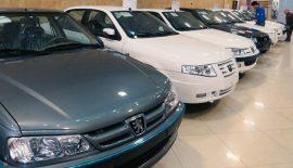 بهترین راه کاهش اختلاف قیمت خودرو بین کارخانه و بازار