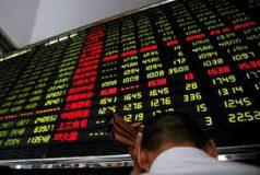 میانبر صندوقهای سرمایهگذاری برای تازهواردان تالار شیشهای