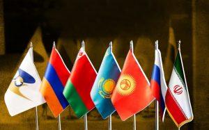 فرصتهای الحاق ایران به اتحادیه اقتصادی اوراسیا