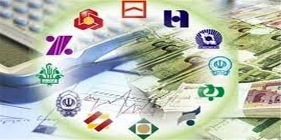 افزایش ۴۰ درصدی سپرده و وام بانکی