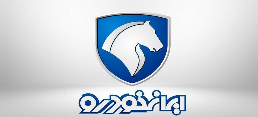 اعلام زمان قرعه کشی فروش فوقالعاده ایران خودرو