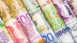 نرخ رسمی ۱۳ ارز ثابت ماند
