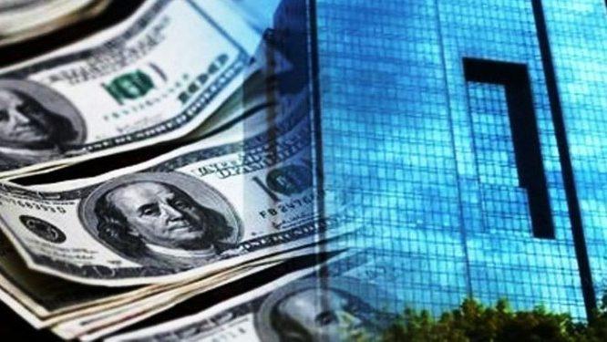کاهش نرخ رسمی ۲۸ ارز