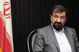 مصوبه مهم مجمع تشخیص درباره مناطق آزاد در استانها