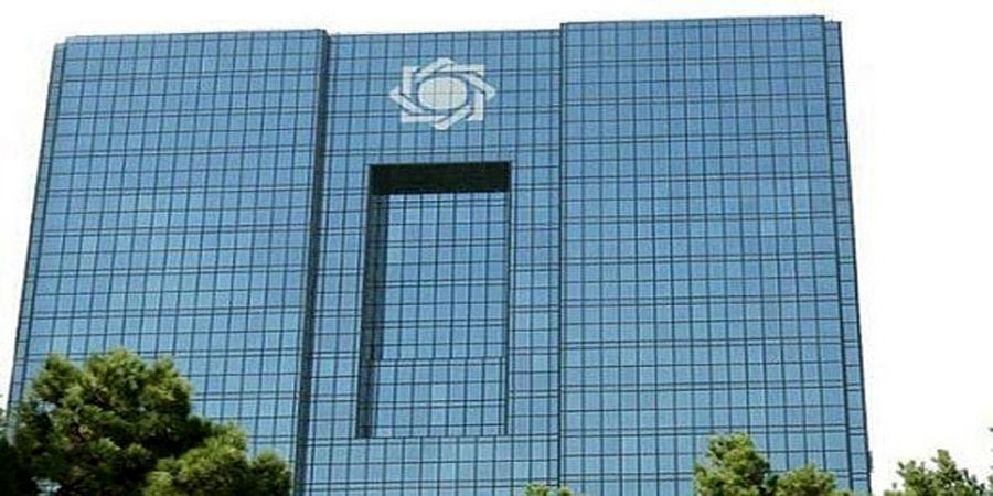 تزریق ۴.۵ هزار میلیارد تومان اوراق به بانکها در عملیات بازار باز