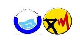راهاندازی دفاتر صادرات کالاهای صنعت آب و برق