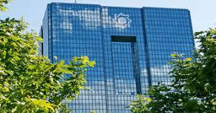 طرح جامع قانون بانکداری باید اصلاح شود