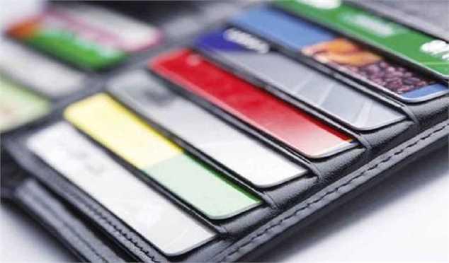 تمام کارتهای بانکی باید رمز پویا داشته باشند؟