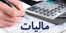 معافیت نیمی از اقتصاد ایران از مالیات