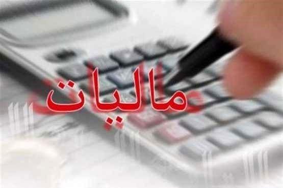 افزایش ۲۸ درصدی مالیات بر درآمد حقوق