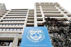هدف ایران از درخواست وام ۵ میلیارد دلاری از «IMF» چیست؟
