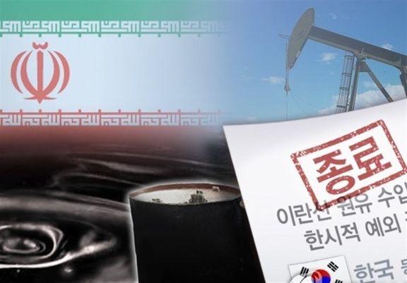 ایران ۶میلیارد دلار پول نفت خود از کره جنوبی را مطالبه کرد