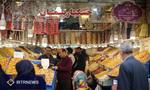 کسب و کارهای فصلی شب عید