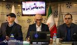 سمینار معرفی تولیدات ایرانی صنعت حفاظت الکترونیک