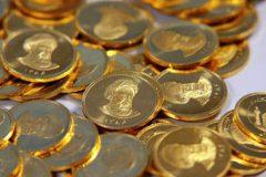 ادامه روند کاهشی سکه