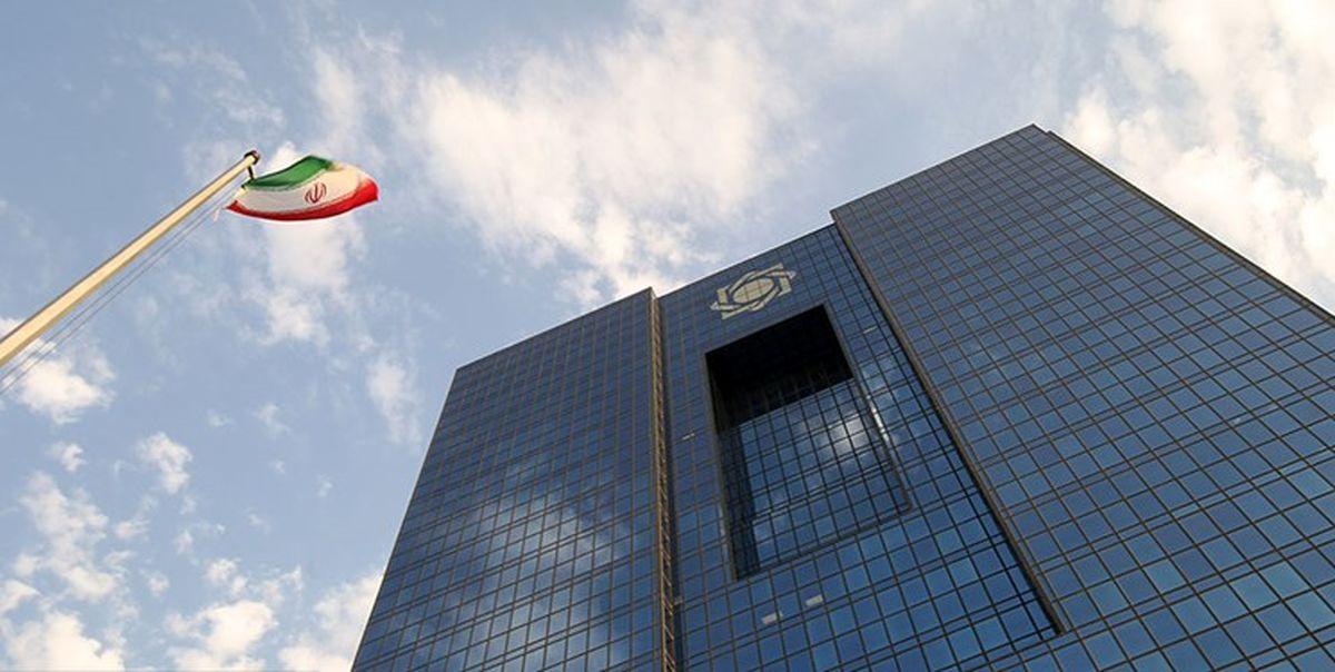 برگزاری اولین جلسه هیئت عامل بانک مرکزی با رئیس کل جدید